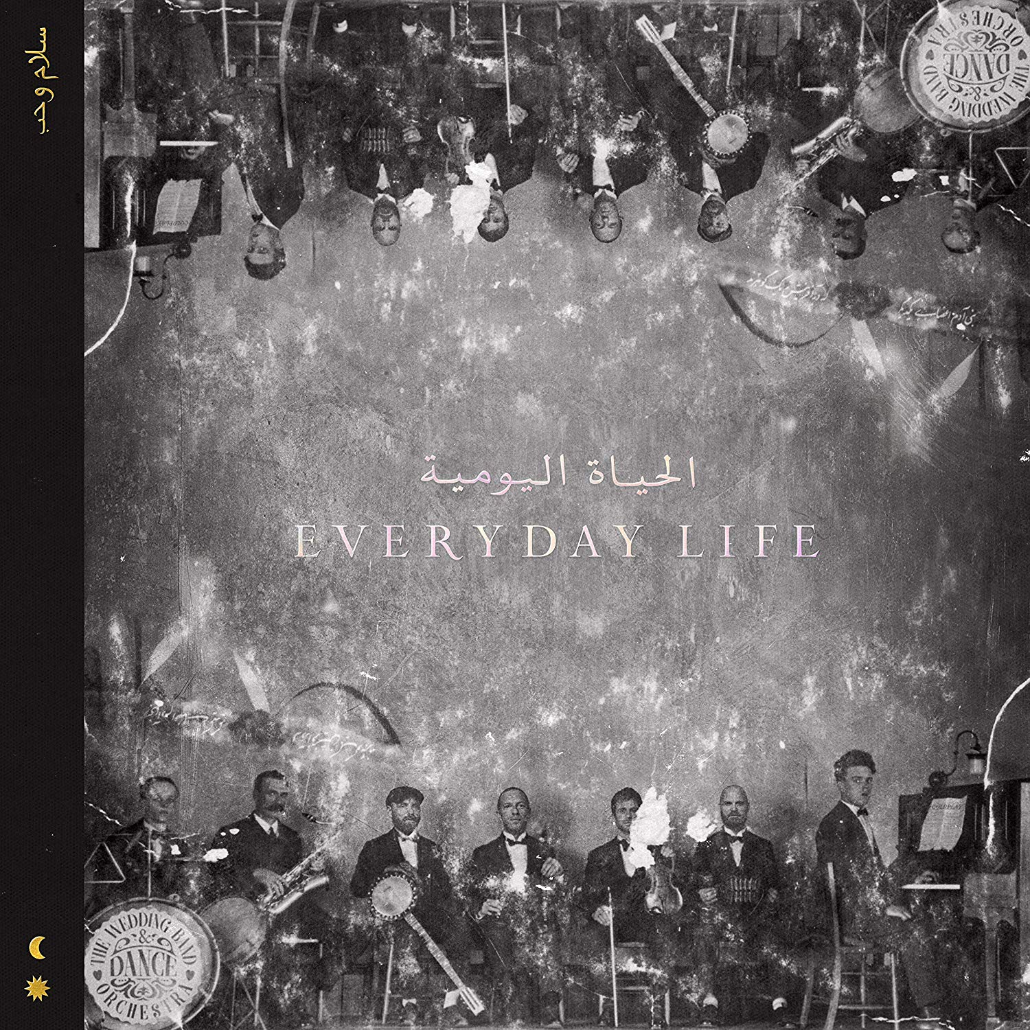Coldplay – Everyday Life (Album Cover)
